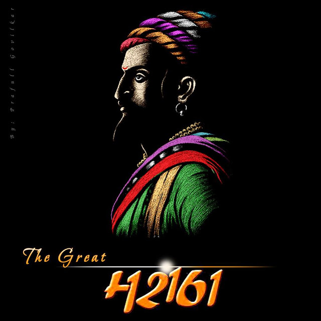 shivaji images 2018 printable calendars posters images