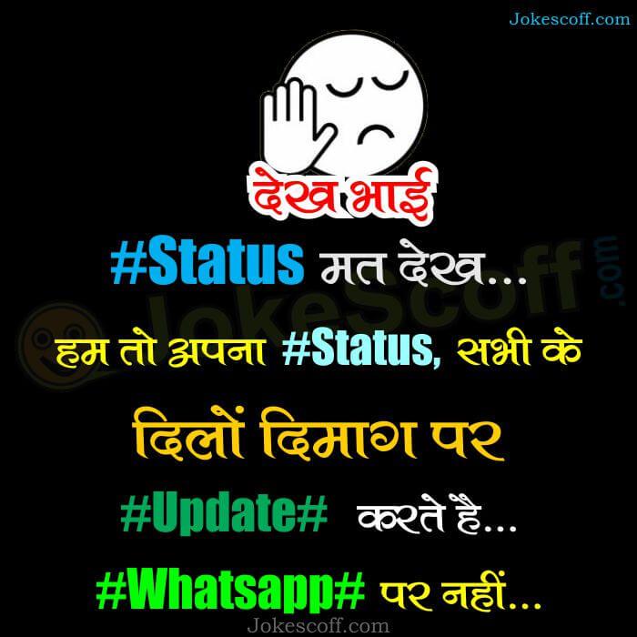 Whatsapp status in hindi | 2018 Printable calendars ...