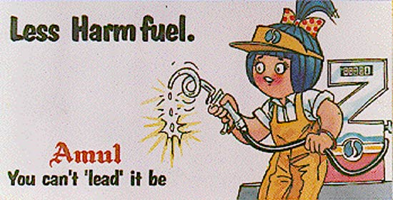 Best amul ads about fuel rates