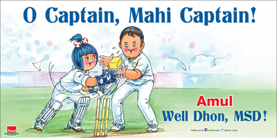 Best amul ads on Mahendra Sinh dhoni