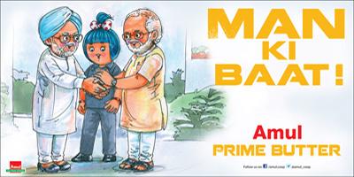 Best amul ads on Modi's mann ki baat
