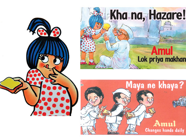 Best amul ads on corruption in india