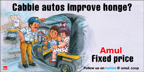Best amul ads on fixed auto rates