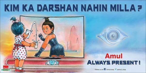 Best amul ads on kimkardishan butt shoot