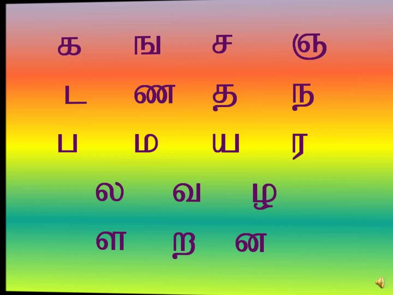 tamil eluthukkal  u2013 2019 printable calendar posters images