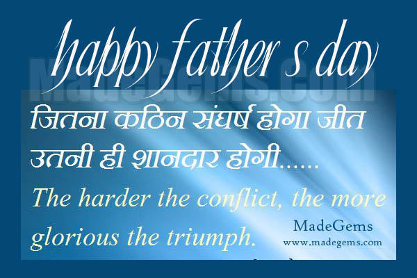 Best Whatsapp status for father in hindi