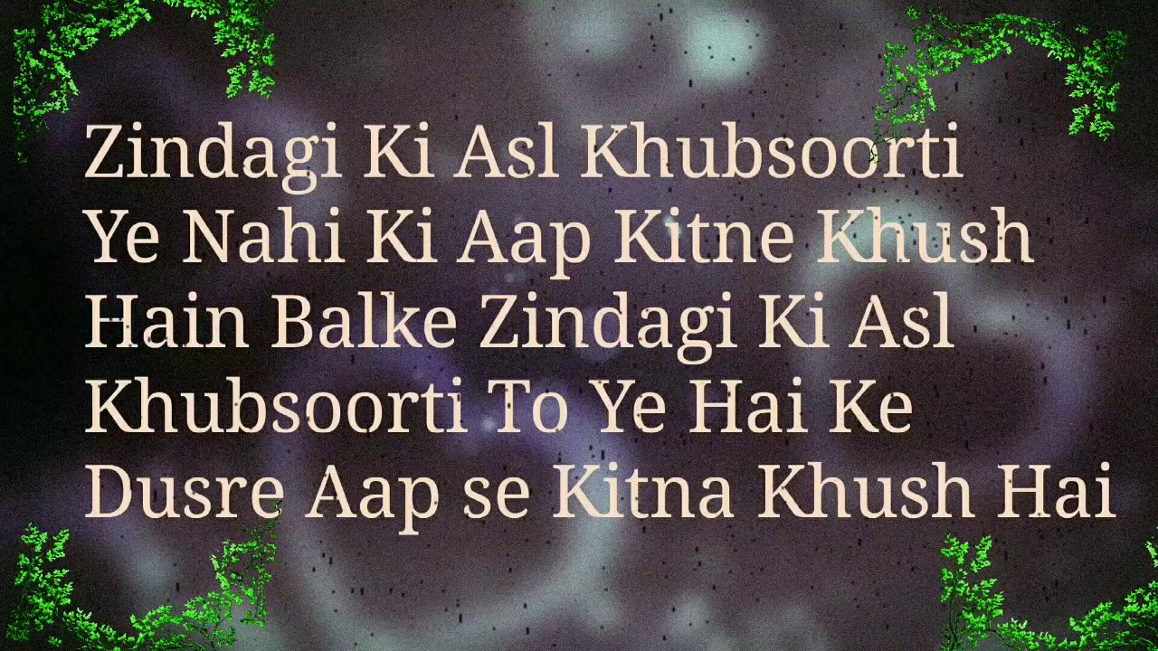 Whatsapp status islamic hindi language