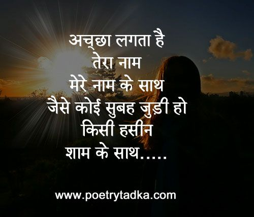 Best Shayari on women's strength in hindi