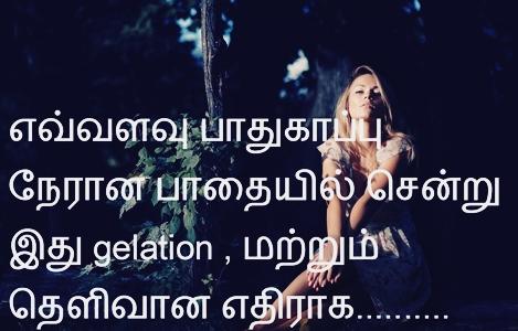 Whatsapp status free download tamil videos