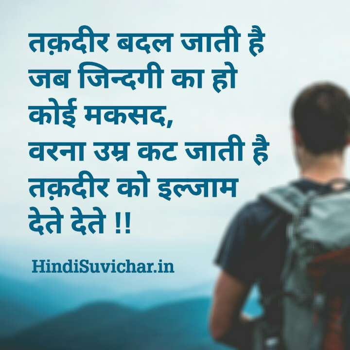 Download Hindi shayari