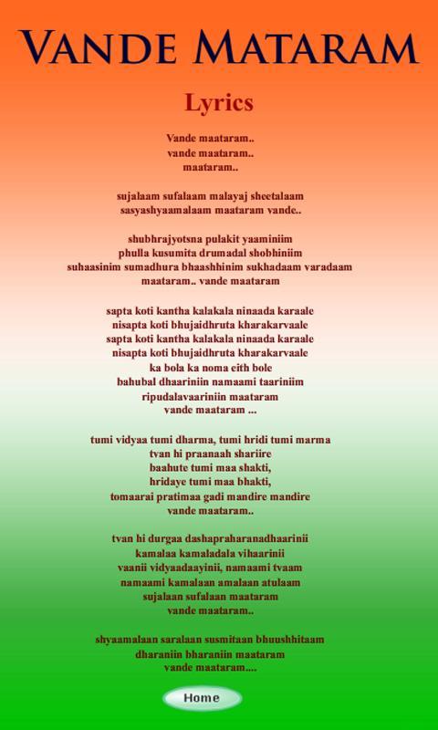 Vande Mataram Lyrics – Sonu Nigam | RAW | 2019 | Lyrics Lover
