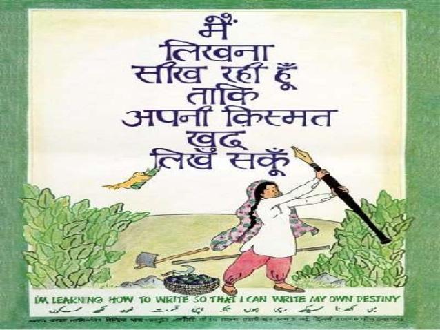 Hindi Poster On Women Education Download Free Printable Graphics