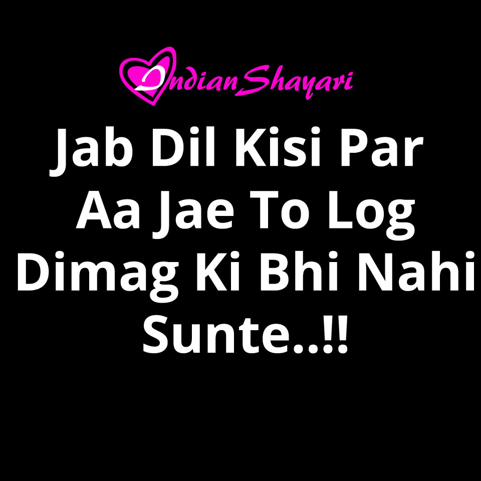 Hindi shayari for whatsapp status