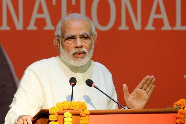 PM Narendra modi no photo