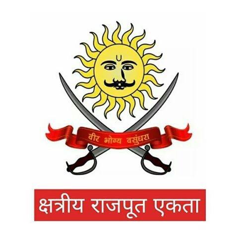 Rajputana images for kshtriya rajput ekta