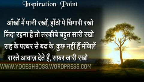 Shayari on women's strength in hindi – 2020 Printable ...