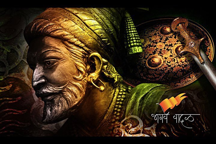 Shivaji Maharaj Hd Wallpaper 2017