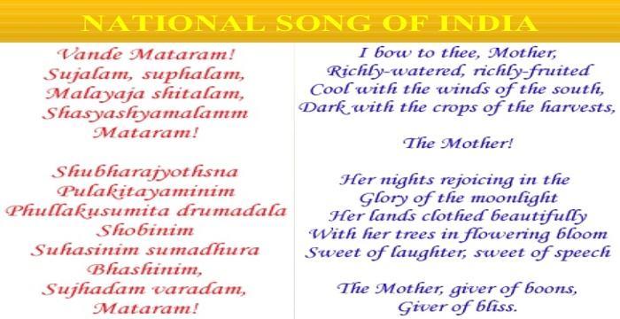 Vande mataram lyrics | Download Free Printable Graphics