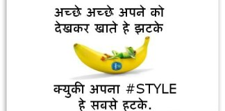 Whatsapp status hindi about style