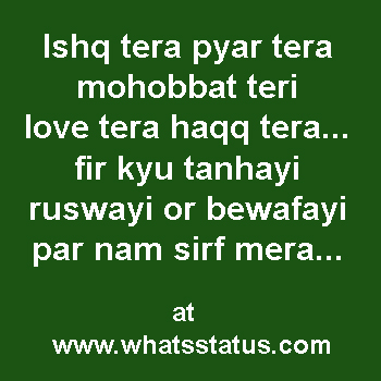 Whatsapp status hindi msg abt ishq