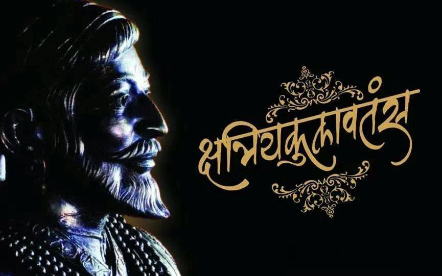 Shivaji Maharaj Photo Free Download: Download Shivaji Maharaj Photo Hd 2017