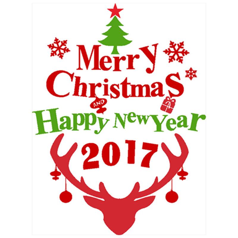 Vrolijk kerstfeest 2017