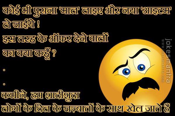 Updated best whatsapp status in hindi for you - shayari