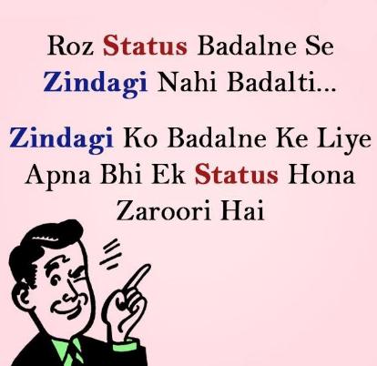 Best whatsapp status in hindi - 2020 Printable calendar ...