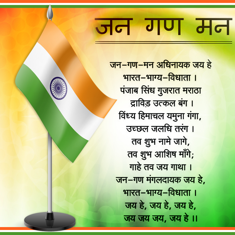 nationalism in hindi text Nationalism meaning in hindi : get meaning and translation of nationalism in hindi language with grammar,antonyms,synonyms and sentence usages know answer of question : what is meaning of nationalism in hindi dictionary.