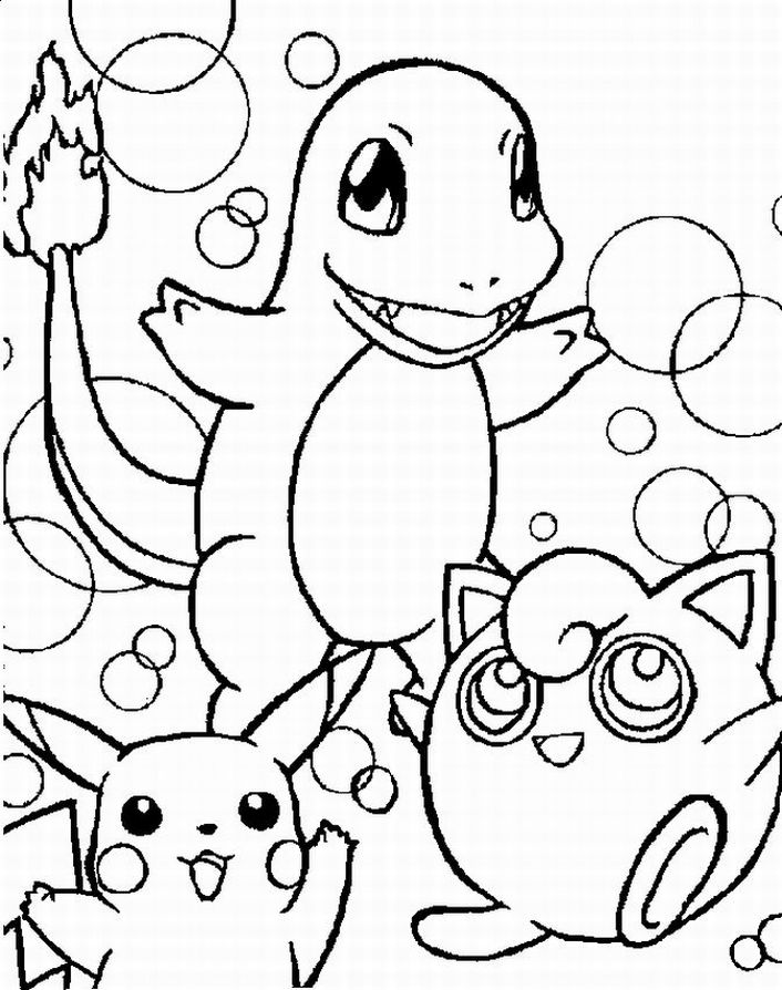 Download Printable coloring pages free