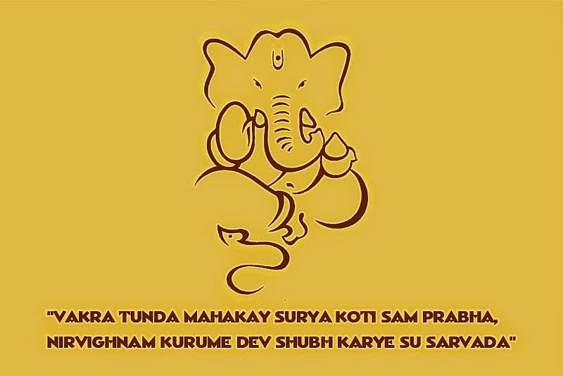Free Ganesh mantra images