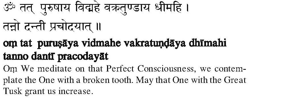 Ganesh mantra for whatsapp forward