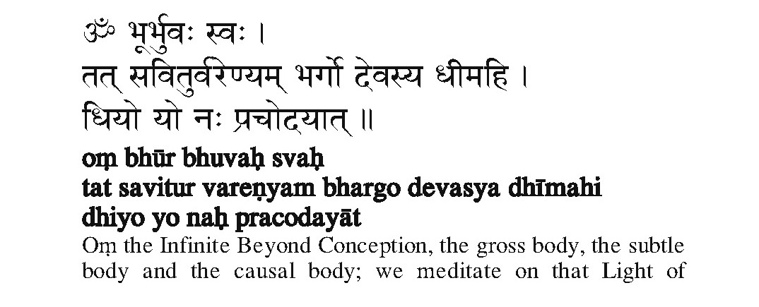 Gayatri mantra with meaning in english