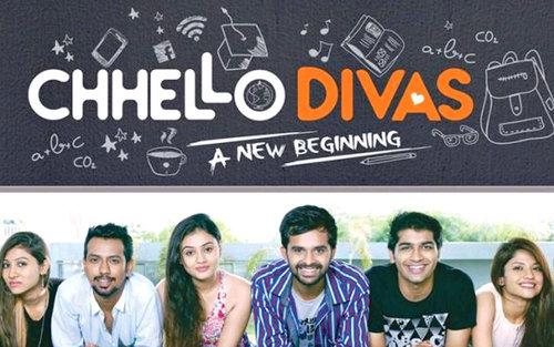 Gujarati film chhello divas movie poster