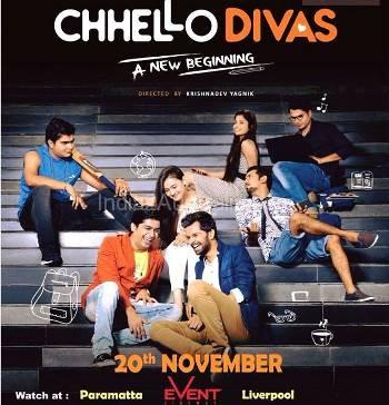 Gujarati film chhello divas poster