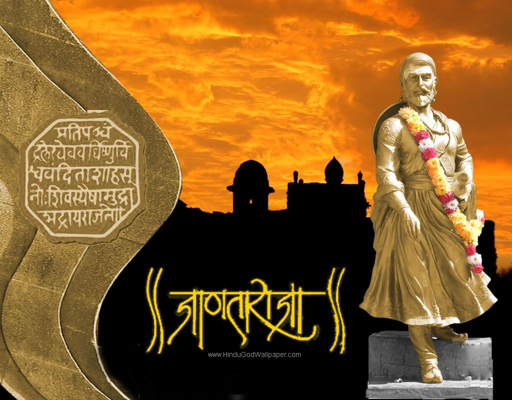essay on sambhaji maharaj और अधिक लेख: राजमाता जीजाबाई का इतिहास sambhaji maharaj श्रीमंत थोरले बाजीराव पेशवे.