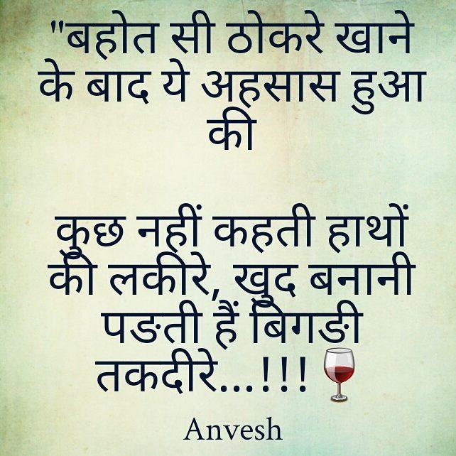New sad dialogue whatsapp status video download