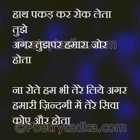 Latest whatsapp status in hindi - 2020 Printable calendar ...