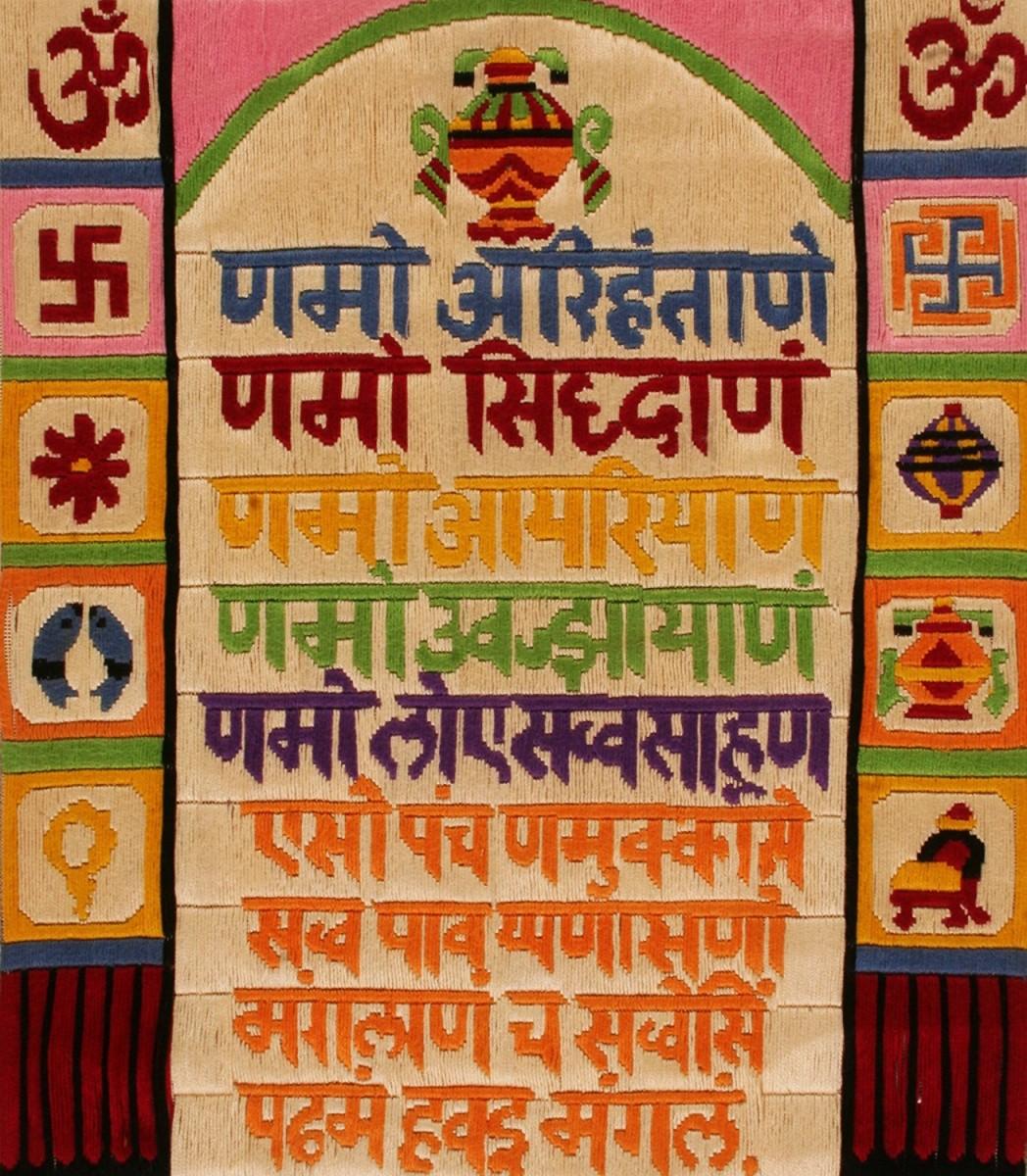 Navkar mantra poster image