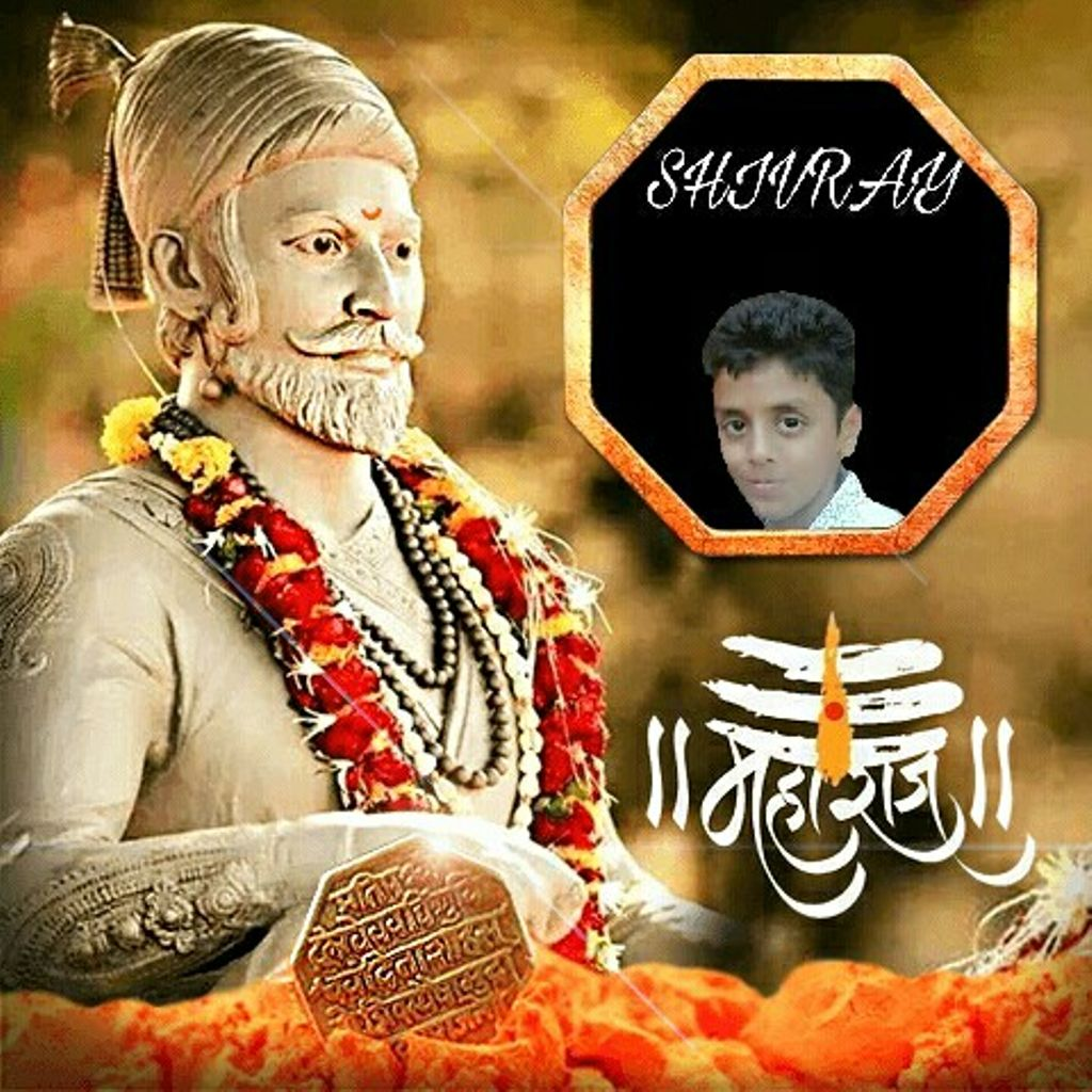 Free Shivaji maharaj new photos