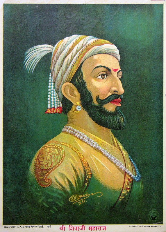 shivaji maharaj picture printable calendars posters images wallpapers
