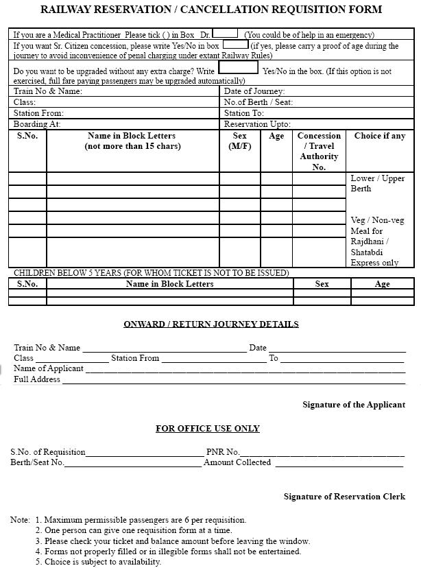 Online Railway reservation form