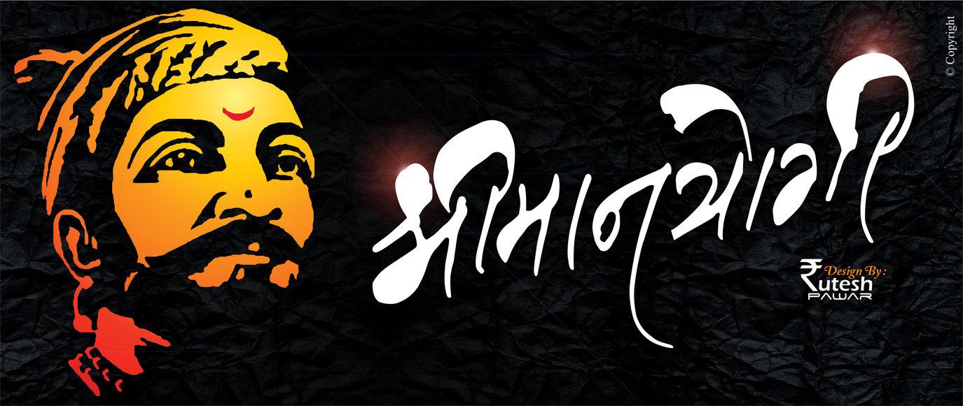 Shivaji maharaj new photos