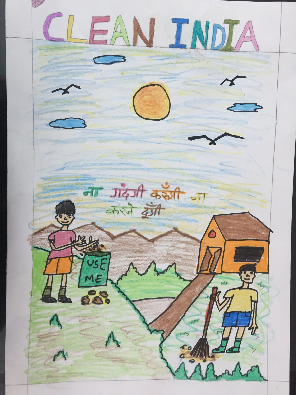 Clean india drawing | Download Free Printable Graphics