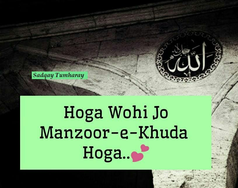 Islamic whatsapp status mp4 free download