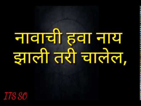Whatsapp status download marathi video song